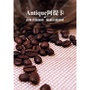*阿提卡Anike*香草咖啡豆-中度烘焙 阿拉比卡咖啡豆