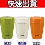 TIGER虎牌 380cc食物罐悶燒杯燜燒罐 (MCC-C038)