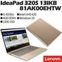 聯想 IdeaPad 320s 13IKB 81AK00EHTW 13吋 輕薄 筆記型電腦 i5 / 4G / SSD