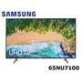 【電器丞】 SAMSUNG 三星 65吋4K智慧聯網電視 UA65NU7100W / 65NU7100