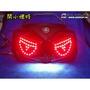 YAMAHA BWS R BWSR鷹眼款 LED煞車燈 + 跑馬式 方向燈 全功能版 大B