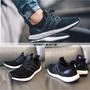 Adidas Ultra Boost 4.0 黑❣️