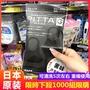 日本pitta mask 口罩 海綿口罩 明顯同款 藝員肖戰黑色防護 過敏口罩 可水洗口罩 防塵防霧霾口罩 兒童口罩