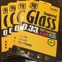 Hoda ★iPhone 11 / XR 6.1吋★  2.5D隱形滿版9H鋼化玻璃保護貼