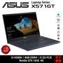 ASUS 華碩 Laptop X571 X571GT-0241K9300H I5/8G/15吋/黑 筆電