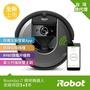 【iRobot】Roomba i7 智慧地圖 wifi 客製化APP 掃地機器人(1/6-13限時下殺)