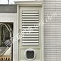 隆宸鋁門窗為您訂製三合一通風門加裝狗門貓門寵物門
