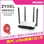 【ZyXEL 合勤】AC1200 雙頻大功率無線Gigabit路由器送【PC-cillin】2019 一年一台隨機版