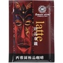 西雅圖即品拿鐵3合1咖啡21g/包 (滿100包有禮盒包裝)