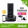 美國iRobot Roomba i7+台灣獨家限量版 自動倒垃圾&AI路徑規劃&智慧地圖&客製化APP掃地機器人 總代理保固1+1年
