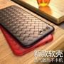 滿200台幣出貨 QC 小米F1/小米play手機殼紅米note6/note7透氣編織紋全包tpu套批發