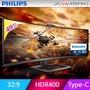 PHILIPS 499P9H1