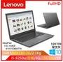 LENOVO IP130 15.6吋筆電(i5-8250U/MX110/4GD4/256G) IP 130_ 81H700BMTW
