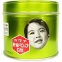 日本KAWAI康喜健鈣魚肝油軟糖C20康喜健鈣200入