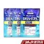 三得利 魚油 DHA+EPA+芝麻明E軟膠囊 3包組 日本製造 台灣公司貨 現貨 蝦皮24h