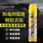 泡沫清潔劑 清潔劑 萬能泡沫清洗劑 630ml 刷蓋 車家兩用 多功能清潔劑 去汙 帶刷