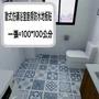 可可調皮蟲🎀歐式浴室廚房防水防滑地貼牆貼 浴室翻修必備