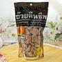 泰國頭等艙調製梅子 200g【8858820000463】(泰國零食)