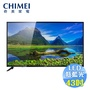 奇美 CHIMEI 43吋FHD低藍光液晶電視 TL-43A500