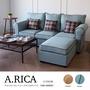 現貨+預購 沙發 L型 布沙發 /ARICA 艾芮卡美式鄉村風L型沙發【H&D DESIGN 】