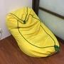黃色香蕉懶骨頭 沙發