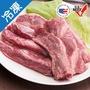 【超人氣商品】美國冷凍IBP牛肋條1.3KG±5%/   包