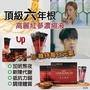 韓國頂級六年根高麗紅蔘濃縮液禮盒