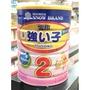 營養好又多- 金雪印強子較大嬰兒奶粉 強子2號 (一箱12罐免運+贈品)