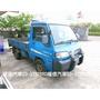 不整理現況賣 $6萬8 中華威利 威力 VARICA 1.2 小貨車 發財車 1噸半 汽油1200 個位數貨車 便宜貨車