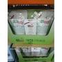 好市多  SEBAMED PH5.5 施巴潔膚露 環保補充包 洗臉、沐浴均可 costco ㊣一起省錢㊣(600元)