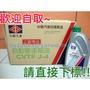 【可自取】中華三菱原廠變速箱油 CVTF-J4 CVT變速箱油 FORTIS OUTLANDER 自動變速箱油 ATF