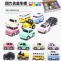🎉8款合金車🎉Q版回力汽車模型套裝 警車老爺車巴士 兒童玩具 熱賣