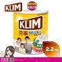 【雀巢】克寧高鈣全家人奶粉2.2kg 衝評價特賣