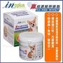 IN-Plus - 魚油雙效卵磷脂犬用 ( 1磅 )