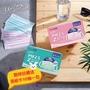 KNH【現貨】康乃馨PM2.5 Z摺口罩
