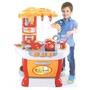Amuzinc酷比樂 家家酒系列玩具聲光觸控廚房組(紅色) 008-801A