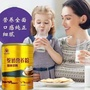 買2送1 新疆伊犁駱駝奶粉 正品配方營養粉320g 兒童成人中老年老人送禮王牌
