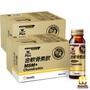 Home Dr.金軟骨素飲24入(50mlx24瓶/盒)