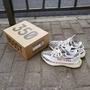 玉米潮流本舖 Adidas Yeezy 350 Boost V2 CP9654 白 斑馬 肯爺 保麗龍大底編織慢跑鞋