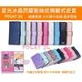 IPHONE XR XS XSMAX X XS MAX月詩磁扣皮套 髮絲紋防摔殼手機皮套 可立式
