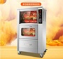 紅薯機 烤地瓜機商用烤紅薯機立式街頭電熱爐子全自動玉米土豆電烤爐大型 中秋好物 MKS