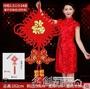 中國結 年年有餘掛件客廳大號春節過年掛飾福字喜慶新年壁飾 名創家居DF