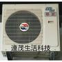 華菱冷氣 BFD-72KIVH/DTS-72KIVSH 變頻 冷暖 吊隱式