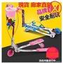3-14歲兒童滑板車剪刀車6歲小孩雙腳蛙式車三輪可折疊男女孩~Wx