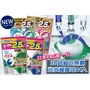 現貨附發票日本P&G第三代3D洗衣球44顆