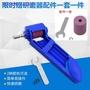 便攜式電鉆磨鉆器磨麻花鉆頭工具神器砂輪小型快速研磨機打磨