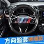 福特 碳纖 方向盤套 專用把套 皮套 Fiesta Focus Mondeo Kuga Escape Activa