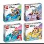 全新 正版LEGO迪士尼公主系列口袋故事書
