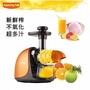 百貨最熱銷商品 九陽蔬果慢磨原汁機JYZ-E15VM