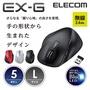 ELECOM M-XG進化款無線滑鼠(L)-黑